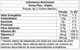 termo-plus-nova-formula-240g-vitafor